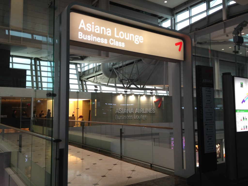 The entrance to Asiana's Business Class Lounge.