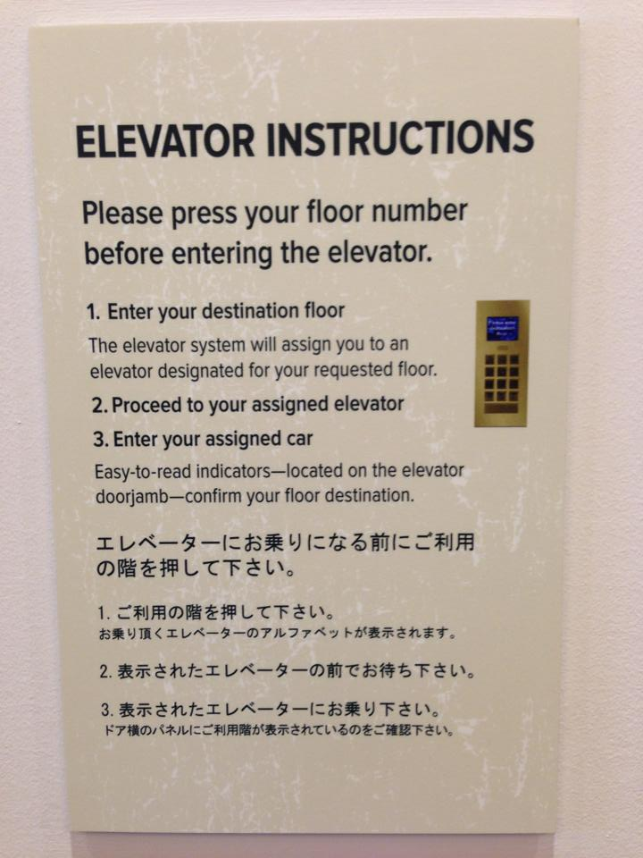 Elevator designed to be efficient….felt like it caused additional delays