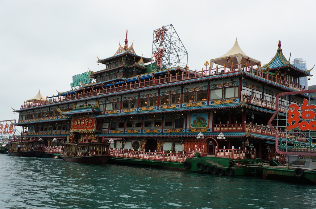 This is the Jumbo Floating Restaurant. I don't know it's story (if it has one), but it looked cool.