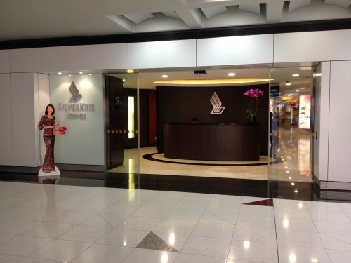 The entrance to the SilverKris Lounge at HKG.