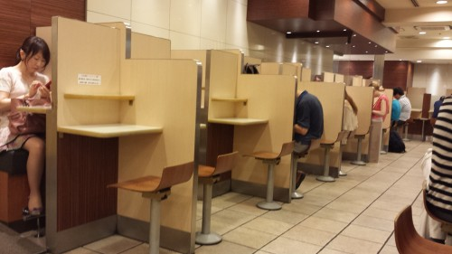 Interesting seating in a McDonald's in Tokyo.
