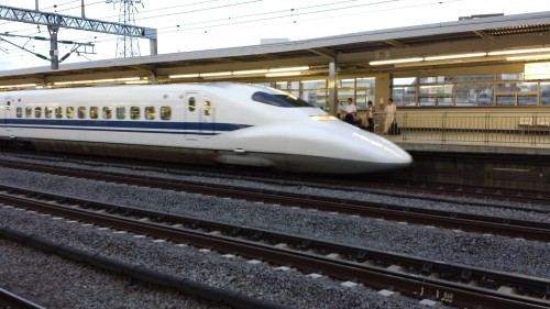 The Shinkansen bullet train!